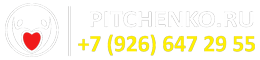 Дмитрий и Наталия Питченко: консультации семейного психолога в Москве и онлайн, семейные расстановки, ведическая психология